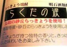 人事コンサルタントのブログ-rakuda2