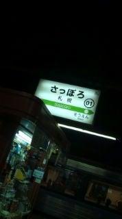 大阪にいてまんねん-20091205105741.jpg