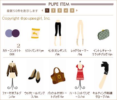もんじゅのプペブログ-20091205