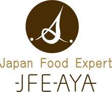 JFE-AYA(JapanFoodExpert) in 名古屋から世界に~絢ブロ~大きな夢を持ってハッピー!