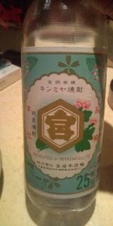 浅草放浪記-20091205185744.jpg