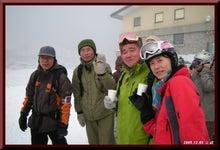 ロフトで綴る山と山スキー-1205_1132