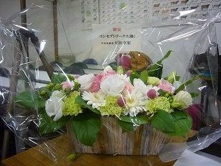 自分らしく、美しく生きるブログ             ~Unlimited Flower~