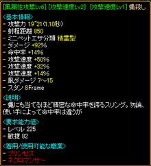 RELI姫のおてんば(?)日記-びふぉー