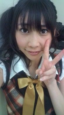 近野莉菜オフィシャルブログ「ちかりーなのみらくるあわー」Powered by Ameba-20091114165658.jpg