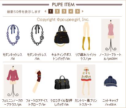 もんじゅのプペブログ-20091208