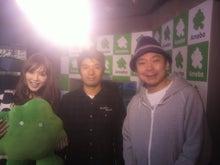 渋谷ではたらく社長のアメブロ-2009120812560000.jpg