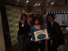 渋谷ではたらく社長のアメブロ-2009120813080000.jpg