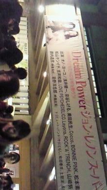 大シュークス展-200912082251001.jpg