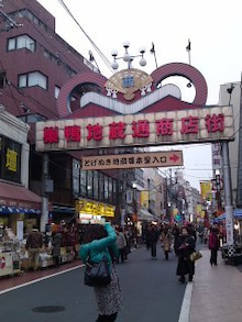 瓦川 ユミのブログ-091209_1525~01.jpg