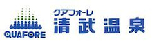 おんせんさんブログ-清武温泉ロゴ