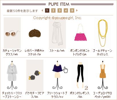 もんじゅのプペブログ-20091211