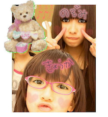 前田希美オフィシャルブログ「まえのんBlog」 Powered by Ameba-F1001107.jpg