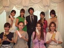 中島 彩オフィシャルブログ「aya's diary-あやのまいにち-」by Ameba-DSCF4239.jpg
