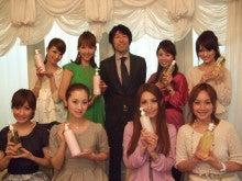 中島 彩オフィシャルブログ「aya's diary-あやのまいにち-」by Ameba-DSCF4241.jpg