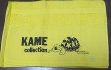 カメコレッ! フェイスタオル KDS2009