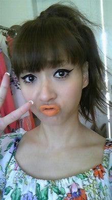 $藤本美貴オフィシャルブログ「Miki Fujimoto Official Blog」powered by Ameba-091212_113624.jpg