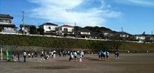 永井まさと~自然あふれる街横須賀発-スポーツ大会