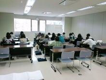 桑園 塾 個別指導 共律塾 塾長公式ブログ-CA3C0020.jpg