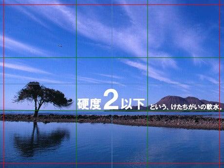 $パワポ部-ガイド2