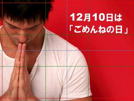 $パワポ部-ガイド3