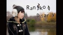 $ranko Diary-top12