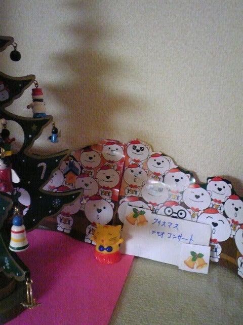 素尻同盟☆あほせぶろぐ-飾り棚・ニャオクリスマスコンサート。