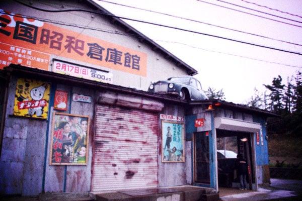 $cheltenhamのブログ-三国昭和倉庫館