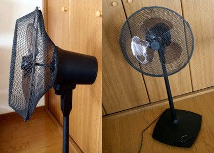 $cheltenhamのブログ-amadana扇風機
