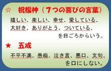 人事コンサルタントのブログ-kotoba3