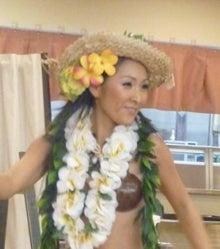 名古屋 タヒチアンダンススタジオ Te Marama Tahiti (テ・マラマ タヒチ)ブログ