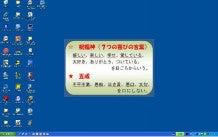 人事コンサルタントのブログ-kotoba4