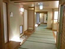 ゆきうさぎ。のグタグタ部屋-銀波荘 和食処 廊下