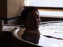 ゆきうさぎ。のグタグタ部屋-銀波荘 入浴中 夫殿