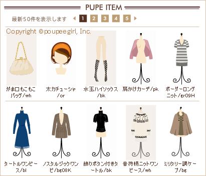 もんじゅのプペブログ-20091215