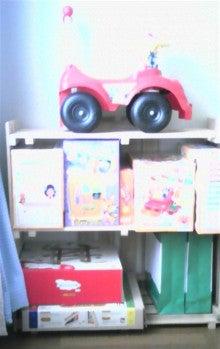 B型妻とO型夫の のほほん生活♪-おもちゃ置き場