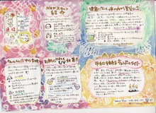 SAKURA days-0912
