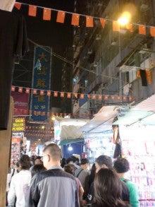 ☆初めての香港生活☆