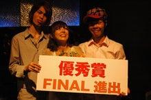 Kawasaki Street Music BattleⅢ 公式ブログ