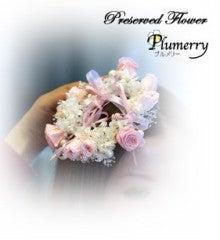 Plumerry(プルメリー)プリザーブドフラワースクール (千葉・浦安校)-ウエディング 手作り  プリ