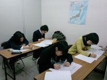 桑園 塾 個別指導 共律塾 塾長公式ブログ-CA3C0022.jpg
