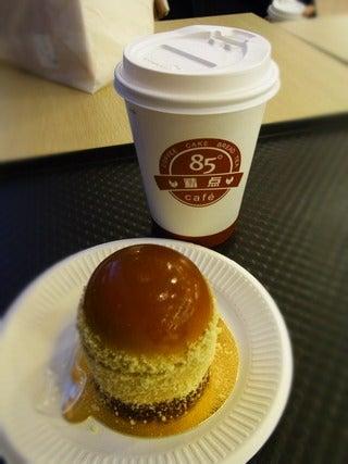 中国大連生活・観光旅行通信**-2cafe