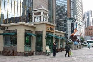 中国大連生活・観光旅行通信**-cafe