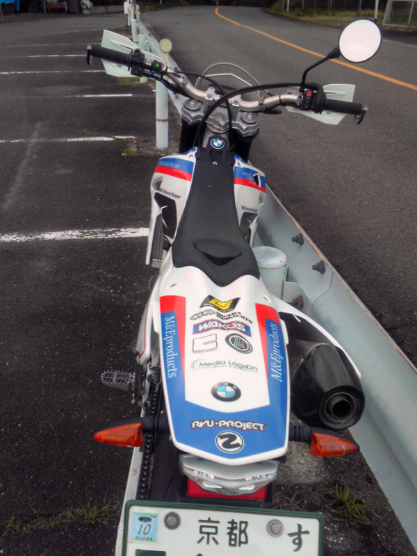 $Propeller Head~京都,BMW,モタード,ミニモト 日記~R1100S,G450X,CRF250R,CRF150R