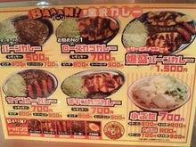 静岡おいしいもん!!! 三島グルメツアー-252.menu