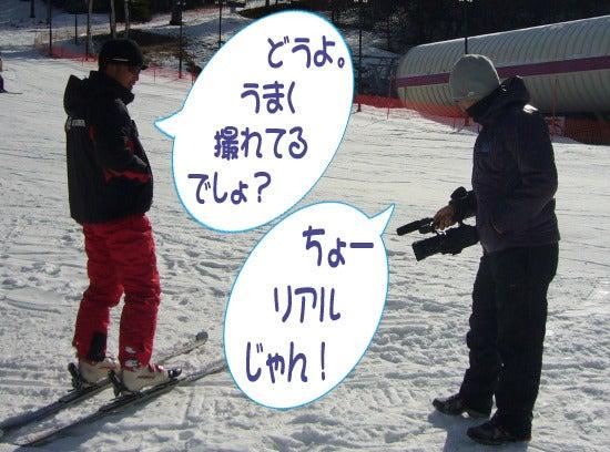 小さな村役場の悠々日記-ski3