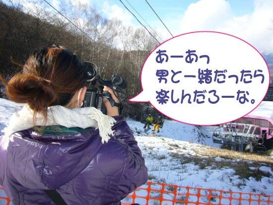 小さな村役場の悠々日記-ski5