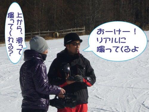 小さな村役場の悠々日記-ski1