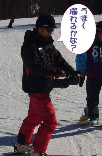 小さな村役場の悠々日記-ski2