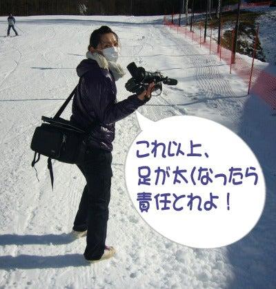 小さな村役場の悠々日記-ski4